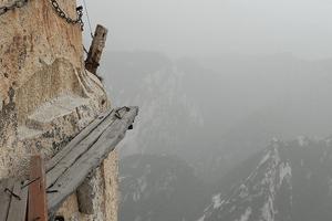 Route la plus dangereuse du monde Huashan