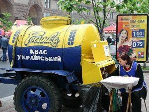 Kvas boisson locale ukrainienne