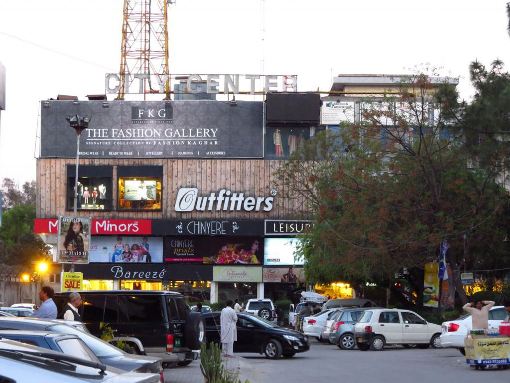 Islamabad  centre ville